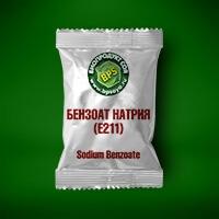 Бензоат натрия Е211 (145 р/кг)