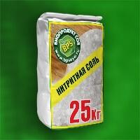 Нитритно-посолочная смесь (0,6%) (60 р/кг.)