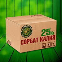 Сорбат калия Е202 (225 р/кг)