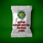 Натрий Карбоксиметиллюлозы.(E466)(270 р/кг)