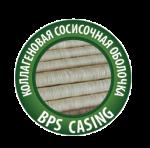 Коллагеновая сосисочная оболочка BPS Casing (От 6.00 руб/метр)